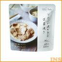 【B】IZAMESHI Deli りんごが決め手の生姜焼き 635-566非常食 保存食 レトルト ...
