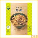 【B】IZAMESHI DON 出汁のきいた牛丼 635-718非常食 保存食 レトルト 防災 非常...