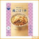 【B】IZAMESHI DON 素材を活かした採りごぼう丼 635-719非常食 保存食 レトルト ...