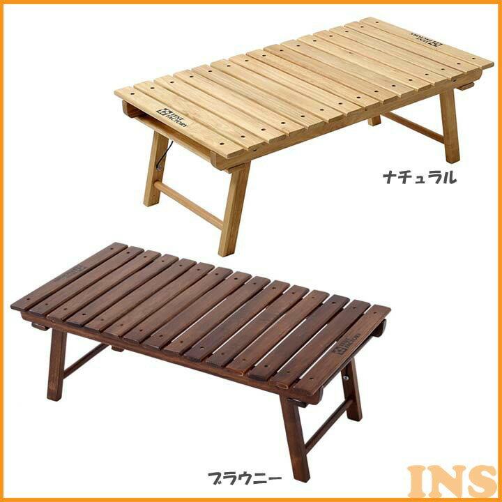 テントファクトリー ウッドライン グランドテーブル