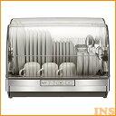 食器乾燥機 ステンレスグレー TK-ST11-H 送料無料 キッチン家電 食器 乾燥 家電 三菱電機 【D】