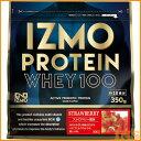IZMO ホエイプロテイン ストロベリー 350g 筋トレ 体づくり タンパク質 サポート ALPRON アルプロン 【D】 【代引不可】