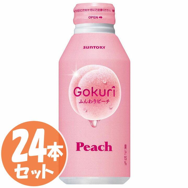 2018/1/16発売24本セットGokuriふんわりピーチ400gボトル缶FGPN4ジュースソフト