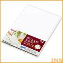軽いまな板 WM 送料無料 送料無料 カッティングボード まないた 食洗機対応 キッチン用品 新輝合成