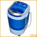 2kg 洗いミニ洗濯機 MWM45 送料無料 小型 ミニラン...