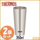 【2個セット】サーモス 真空断熱タンブラー 350ml ステ...