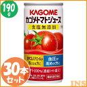 カゴメトマトジュース 食塩無添加 190g 30本 ジュース...