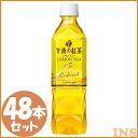 【48本入】キリン 午後の紅茶 レモンティー 500mlPET