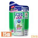 ≪150円OFFクーポン配布中♪≫ワイドハイター 洗剤 漂白...