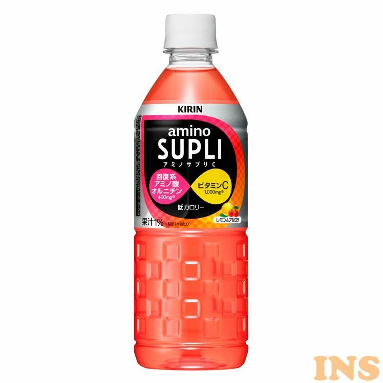 24本セットキリンアミノサプリC555mlPETソフトドリンクスポーツ飲料サプリペットボトルアミノ酸