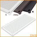 メタルラック棚板 幅100cmタイプ(ポール直径25mm) パンチング棚板 PT-100T 1003×460 白・黒・ブラウン[メタルラック・スチールラック・スチール棚・収納棚・小...