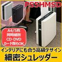 細密シュレッダー 送料無料 シュレッダー PS5HMSD ホ...