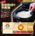 IHジャー 炊飯器 5...
