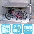 【送料無料】【自転車用品】雨ざらしを防げるサイクルガレージ(2台向け・自転車・バイクに・自転車屋根・自転車置き場) CG-1000【RCP】