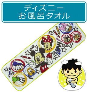 ディズニー ミッキー フレンド キャラクター ポケット ドナルド デイジー