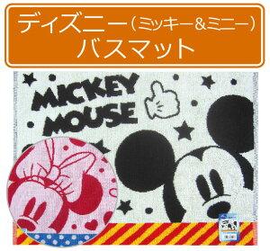 ディズニー ミッキー キャラクターバスマット