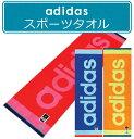 【メール便OK】■アディダス(adidas)スポーツタオル(フレア)(ジャガード...