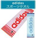 【メール便OK】■アディダス(adidas)スポーツタオル(ポイント)(ジャガー...