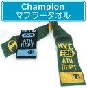 【ポイント5倍】【メール便OK】■チャンピオン(Champion)マフラータオル(NYC)(ジ