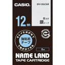 ショッピングCASIO カシオ ネームランド用強粘着再剥離黒文字銀テープ12mm XR12GCSR