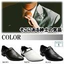 【送料無料】 メンズ ローファー ビジネス シューズ 革靴 ...