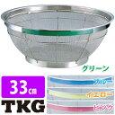 TKGNEWマンモスカラ-浅型ザルAZL472533桃 【TC】【en】【楽ギフ_包装】