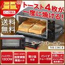 オーブントースター TVE-134C-B送料無料 トースター アイリスオーヤマ ブラック タイマー付 温度調整機能付 食パン ピザ お餅 トースト パン焼き オーブン 大型 4枚 シンプル◆2