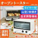 オーブン トースター コンパクト トースト タイマー