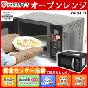 オーブンレンジ ブラック MO-T1602送料無料 オーブン...