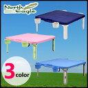 バタフライ レジャーテーブル送料無料 ピクニックテーブル テーブル 折りたたみ 角 ネイビー ピンク...