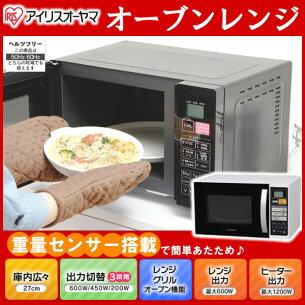クーポン オーブン テーブル アイリスオーヤマ トースト アイリス