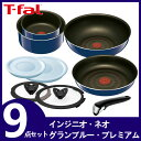 T-fal ingenio セット キッチン用品 T-falセット セットT-falティファール