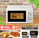 電子レンジ ターンテーブル IMB-T174-5送料無料 電...