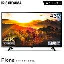 テレビ TV 4K対応液晶テレビ 43インチ ブラック 43...
