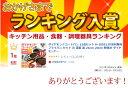 ★350円OFFクーポン対象!IH対応 ガス火対応 ダイヤ...