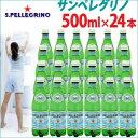 【送料無料】【炭酸水 500ml】サンペレグリノ 天然炭酸水...