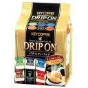 【325957】キーコーヒー ドリツプオン バラエティパック 6種×各2袋【TC】【楽ギフ_包装】