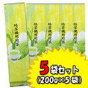 【339942】大井川茶園 給茶機用煎茶200g×5袋セット【TC】【楽ギフ_包装】【RCP】