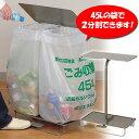 アーネスト ペダル式ダストスタンド 29049 【調理器具 ...