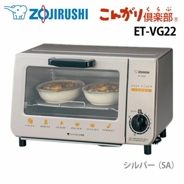 ... Market: ? ZOJIRUSHI [zojirushi] silver toaster oven ET-VG22-SA