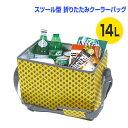 【特価】 【クーラーボックス】 スツール型 折りたたみクーラーバッグ 14L
