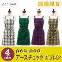 【服飾雑貨】 pea pod アースチェック エプロン...