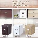 【収納ボックス】 マジックボックス 3段カラーボックス タテ置き/縦ハーフサイズ