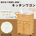 【送料無料】キッチンワゴン 2色 桐材 MW-3709