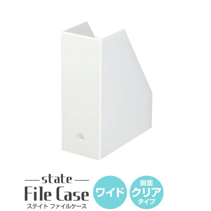 【ステーショナリー】 JEJ ステイト ファイルケースワイド