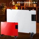 ショッピングパネルヒーター 【送料無料】 【家電】 ガラスパネルヒーター