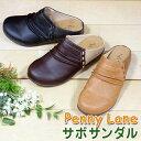 ショッピングサボ 【服飾雑貨】 ペニーレイン サボサンダル 1155