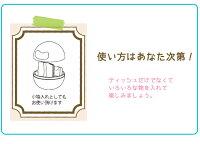 【生活雑貨】pokety(ポケットティッシュ用ケース)【日本製】