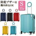 ショッピングホイール 【送料無料】【メーカー直送・代引不可】スーツケース TRAVEL BUZZER 35L 機内持ち込み可能 ブザー機能 全5色