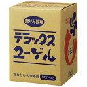 ユーゲル デラックスDX 【1053】 工業用手洗粉石鹸 1...